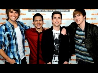 «��� ���� ���» ��� ������ Big Time Rush - Any Kind Of Guy (�����).