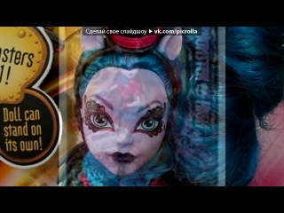 «���� �������» ��� ������ ������� ��� -    ����� ��������: ������������� ������� / Monster High: Freaky Fusion.